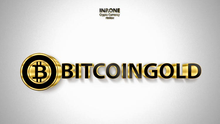 Bitcoin Gold crypto review