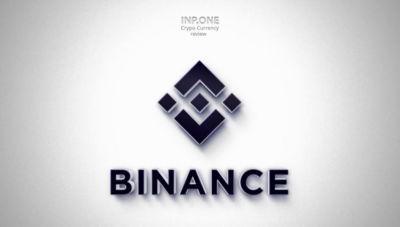 Binance биржа видео