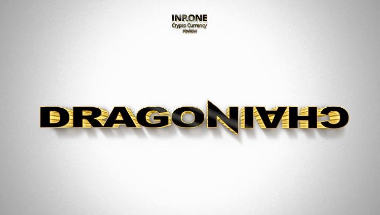 dragoncain