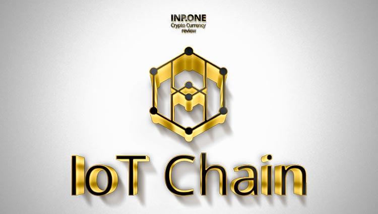 Iot chain