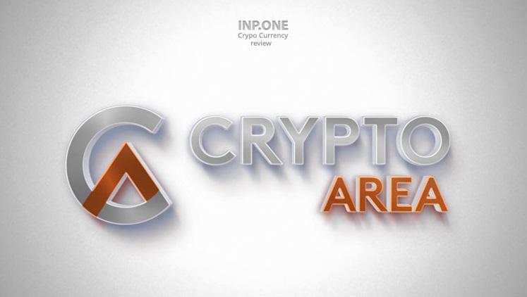 CryptoArea