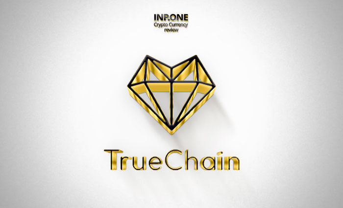 True Chain