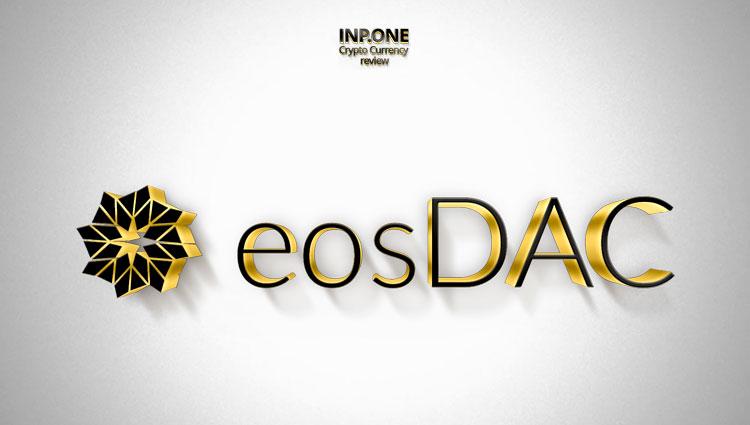 eosDac