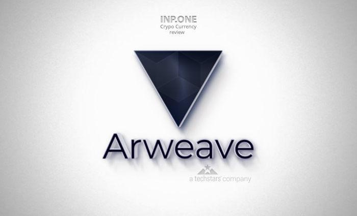 Arweave
