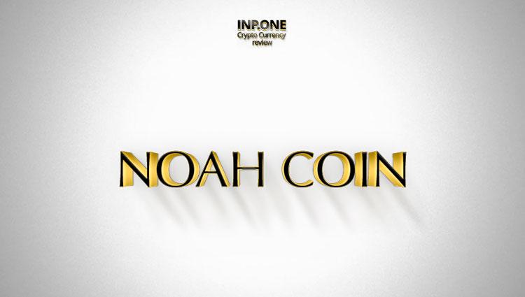noah coin