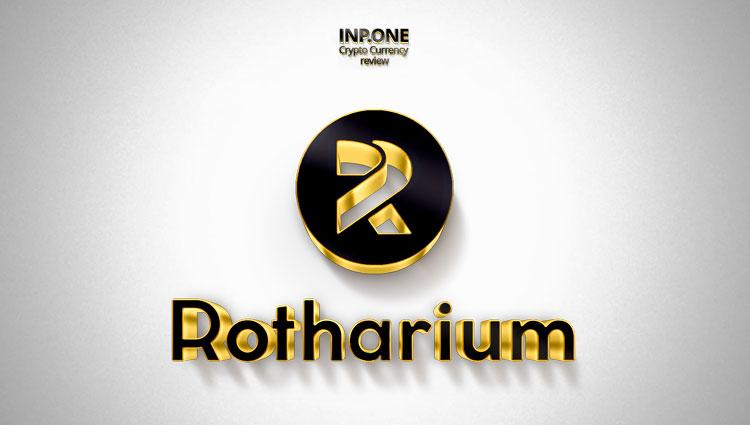 Rotharium