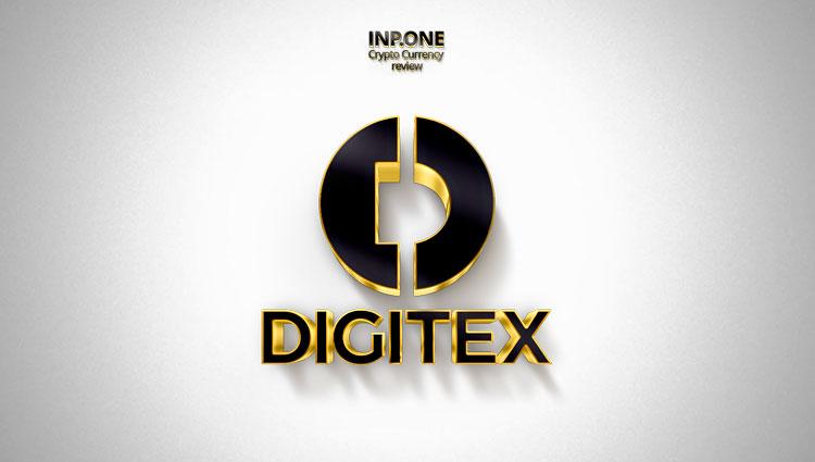 digitex