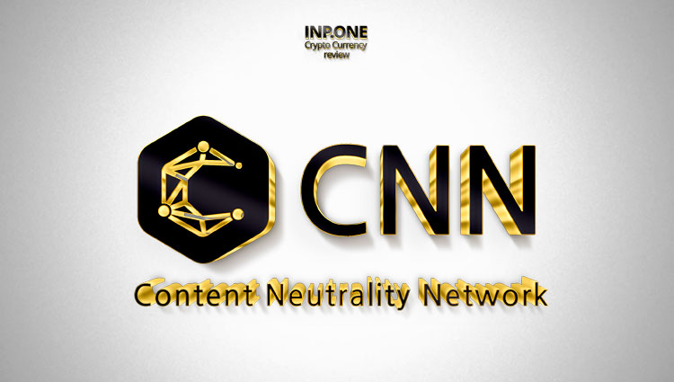 Content Neutrality Network