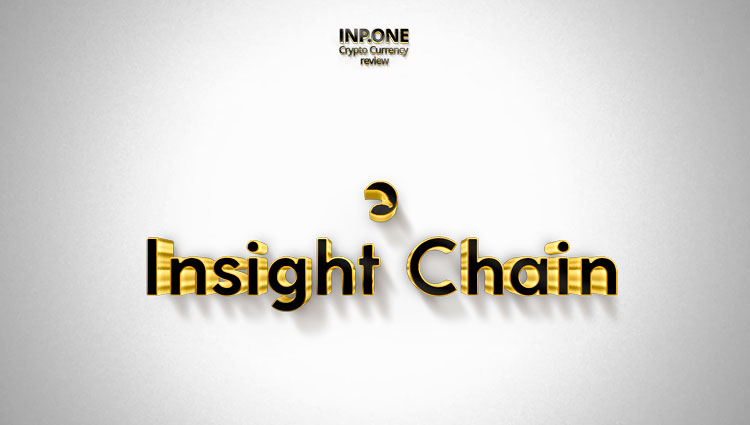 Insight Chain