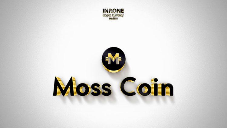 Moss Coin