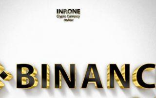Binance Ecosystem