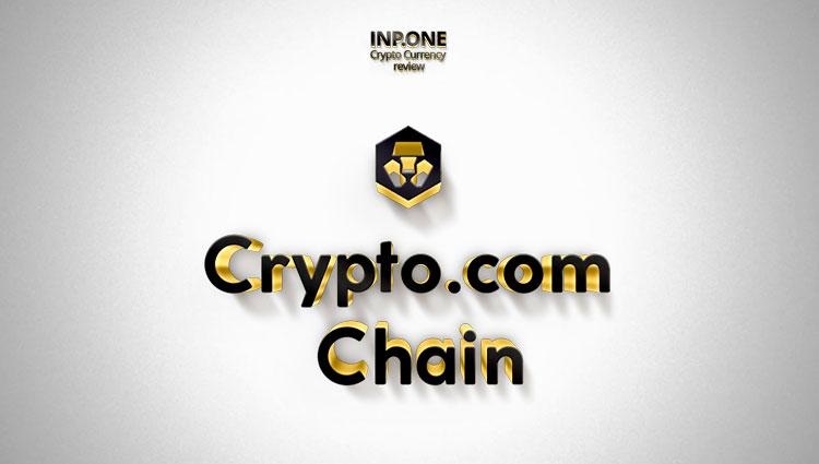 Crypto.com Chain