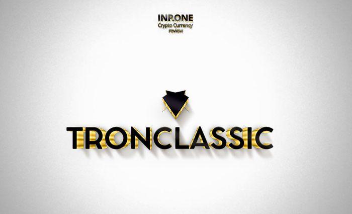 TRONCLASSIC