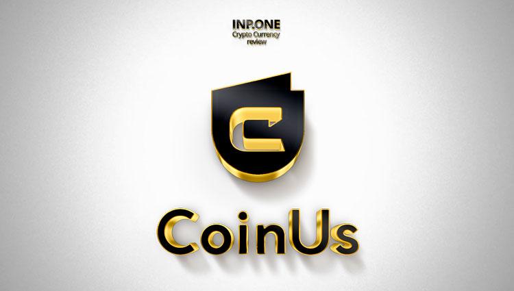 CoinUs