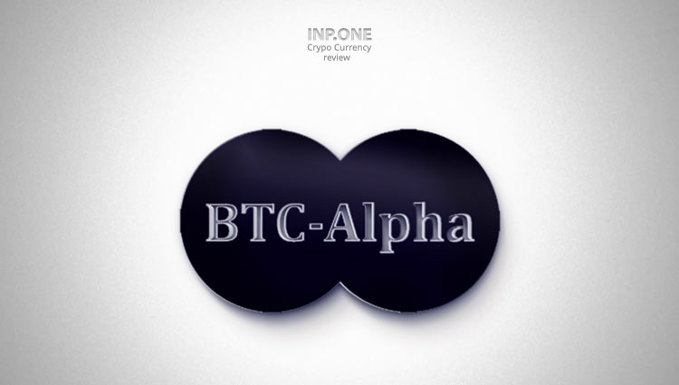 Биржа BTC-alpha