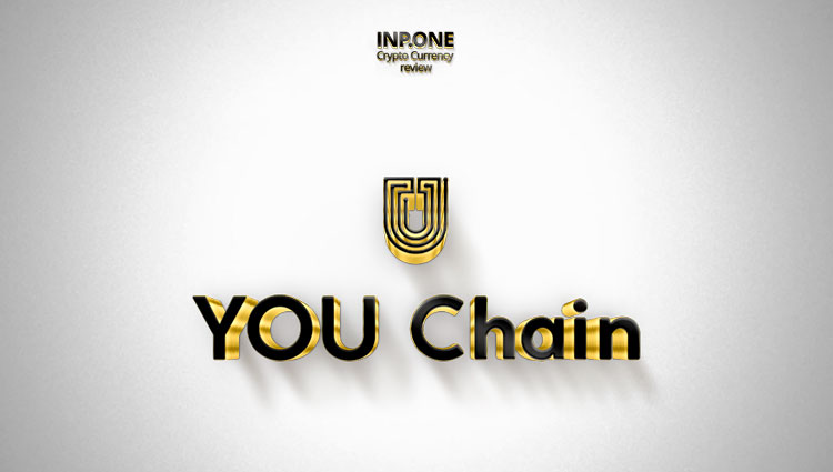 You chain coin