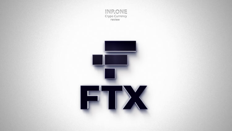 fix exchange