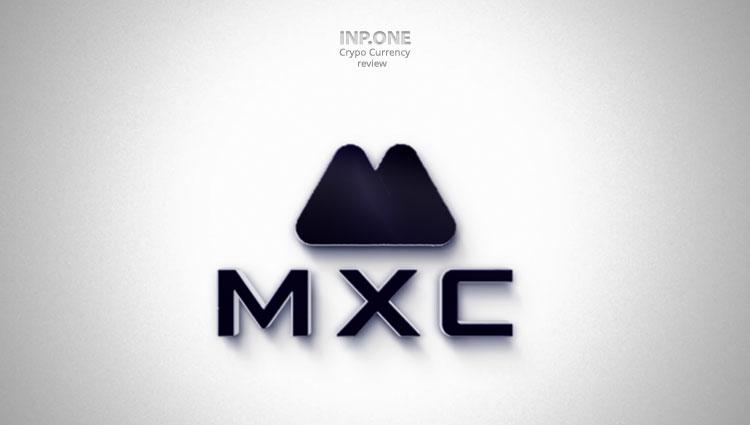 mxc-exchange