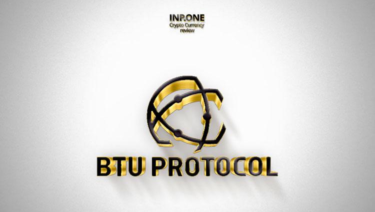 btu-protocol