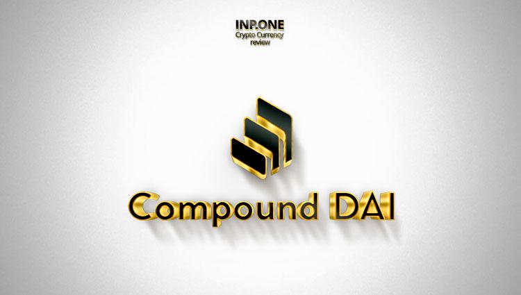 compound-dai
