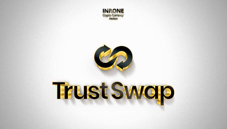 trust-swap