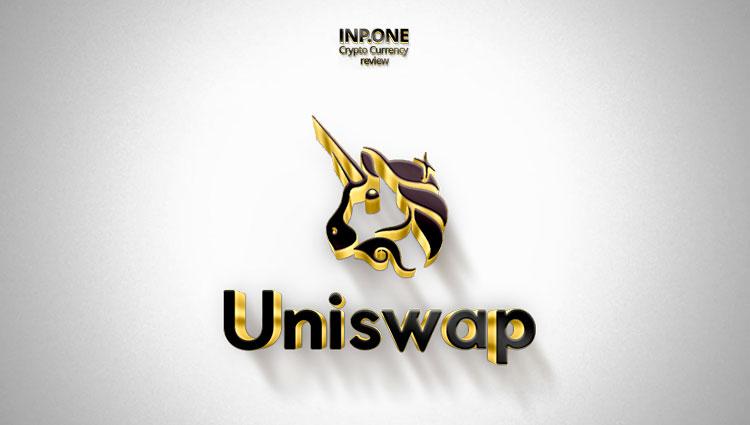 uniswap2