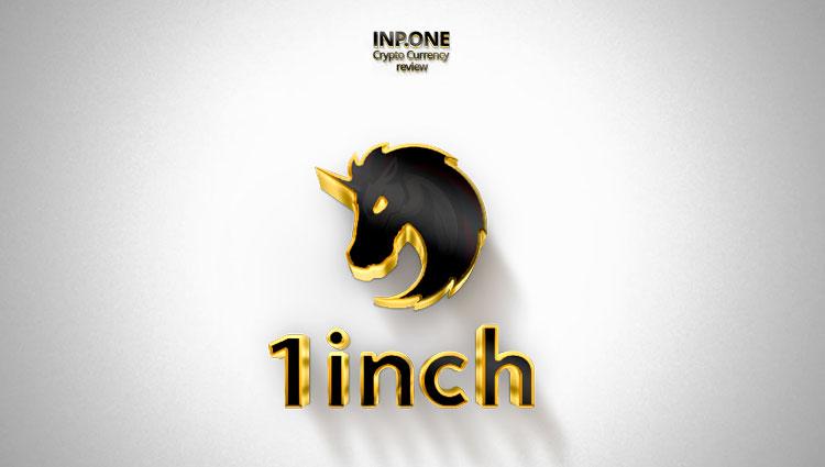 1inch