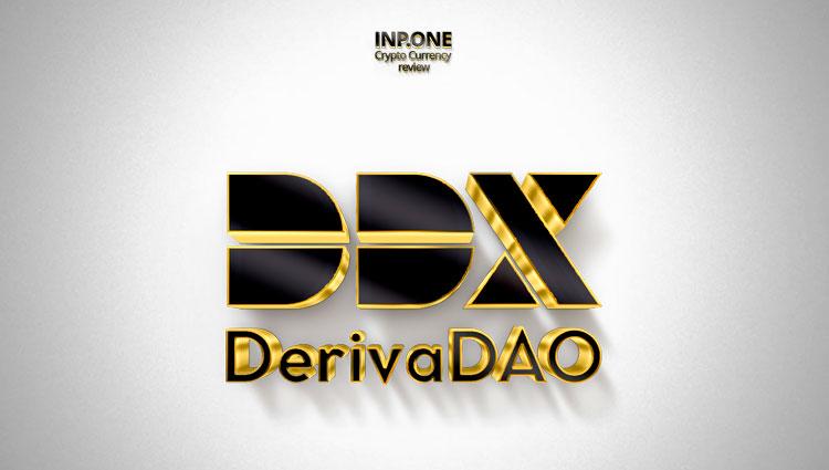 DerivaDao